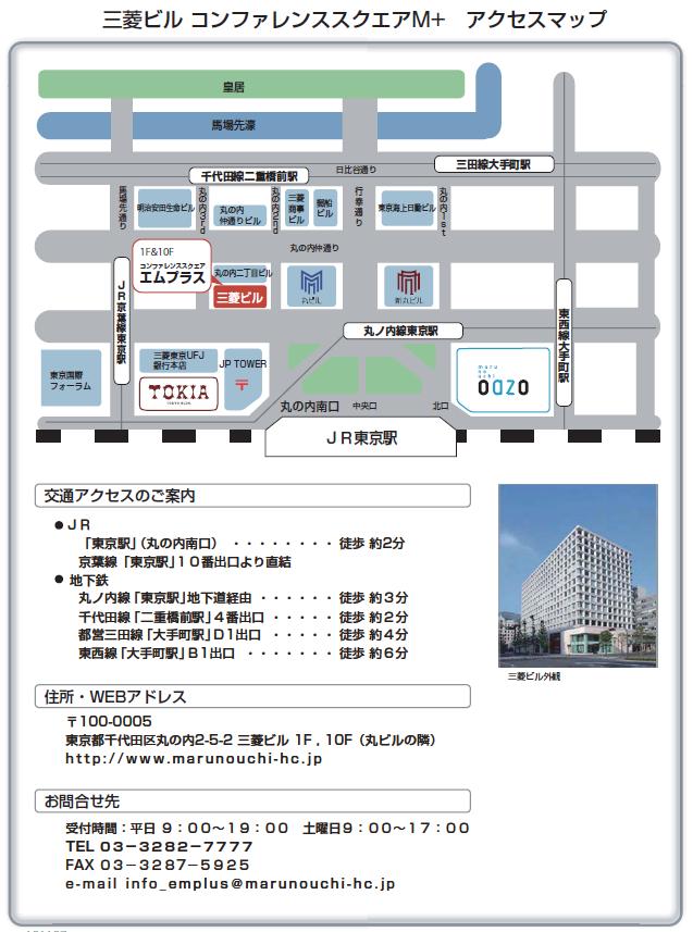 三井 住友 信託 銀行 株式 会社
